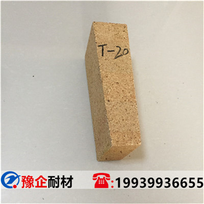 T-20斧型磚