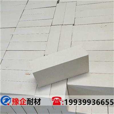 輕質高鋁耐火磚