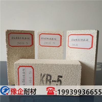 輕質莫來石JM23  26  28保溫磚